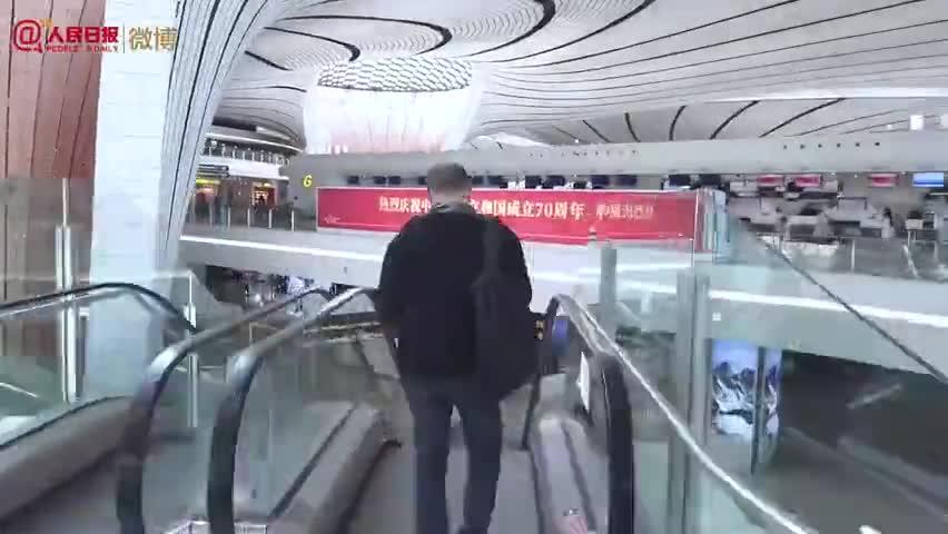 视频:打卡新国门!在大兴机场乘机是怎样的体验?