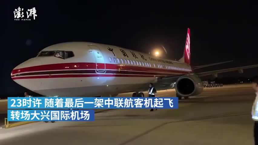 视频-中国首座百年机场正式关闭 再见南苑!