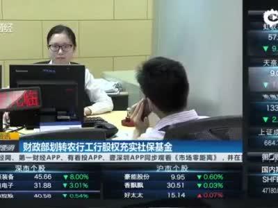 野村:安踏体育目标价升至58.5港元 维持中性评级