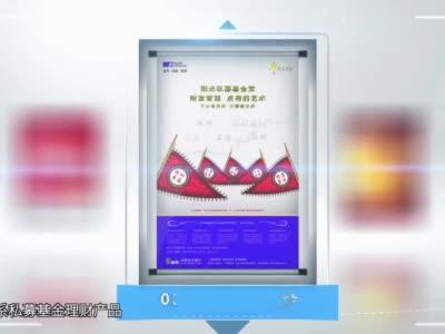 浦发银行西宁城东支行被罚35万:贴现资金回流出票人