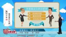 青海省长刘宁:走进大美青海  共创美好未来