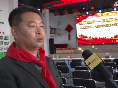 龙飞国防教育中心主任刘永