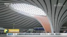 为方便出行 北京地铁4号线12日15日双向延长运营