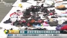 东风-41首亮相引关注 韩媒刊文:全地球都是射程圈