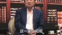 蔡奇陈吉宁检查国庆安保 到天安门广场与游客交流