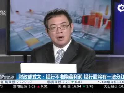 由盈转亏、不良疯涨 锦州银行复牌首日跌逾8%