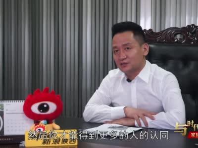亿康餐饮集团董事长-张宽