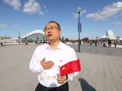 """中共黑龙江省委组织部""""用歌声祝福祖国""""主题党日唱响《我和我的祖国》"""