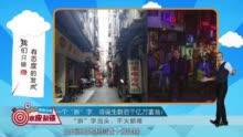 北京推新服务:58家试点便利店可买乙类非处方药