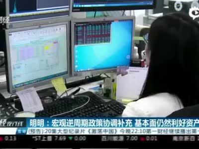 北京多区发布雷电蓝色预警