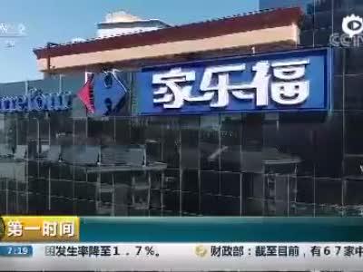 """新华社辛识平:硬要""""撤资中国""""坑的是美国企业"""