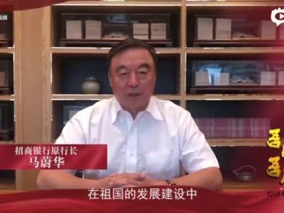 """小米推两款5G手机 雷军推动""""5G+AIoT""""战略落地"""