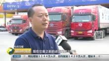 中国企业承建黑山南北高速公路莫拉契查大桥合龙
