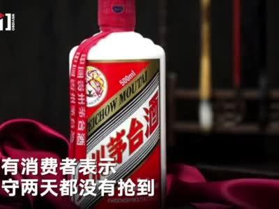 中国日报谈莫雷事件:别让火箭陨落在推特丛林里