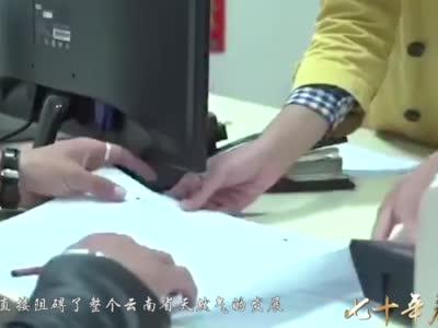 专访云南省天然气公司党委书记董事长杨键