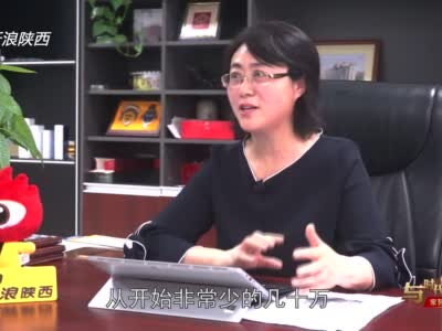 佰鸿集团董事长-邓志宏