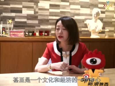 西安绿地缤纷荟总经理-张姝瑶