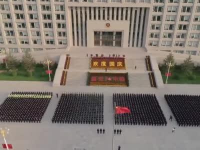 2019升旗仪式