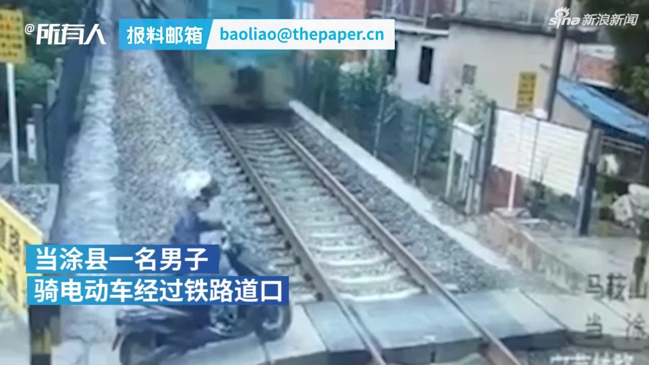 视频-男子骑电动车与火车相撞 被撞飞后昏迷不醒