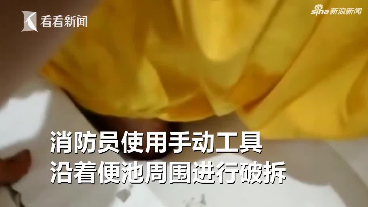 视频|尴尬!为捞这个 男子把手伸进便池结果卡住了