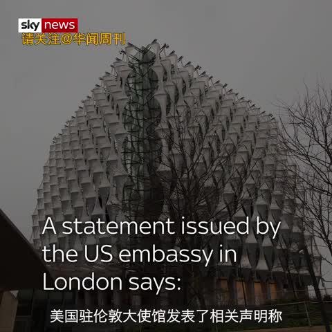 视频|美驻英大使妻子撞死英国少年 英美政府竟暗中