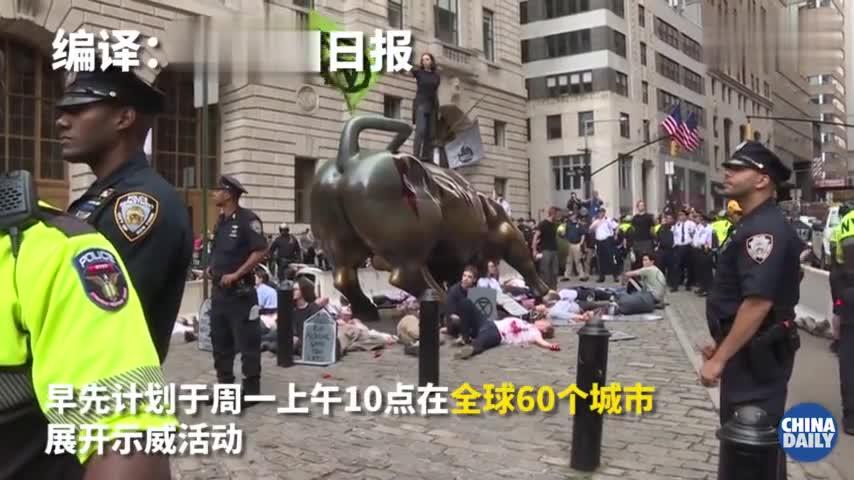 """视频-纽约著名地标华尔街铜牛被泼""""假血"""""""
