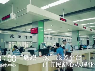 微视频|光辉岁月·河南24小时 郑州篇