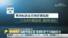 脸书中国员工自杀 参加抗议的中国籍员工被开除