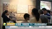 日本取消152名中国人在留资格 或因长时间打黑工