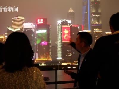 视频|国内首个大型书法灯光秀亮相外滩