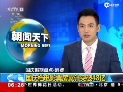 经济日报:深圳创建社会主义现代化强国的城市范例