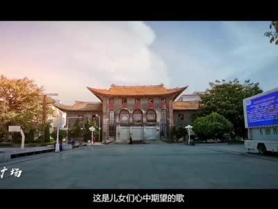 今天是你的生日 我的中国