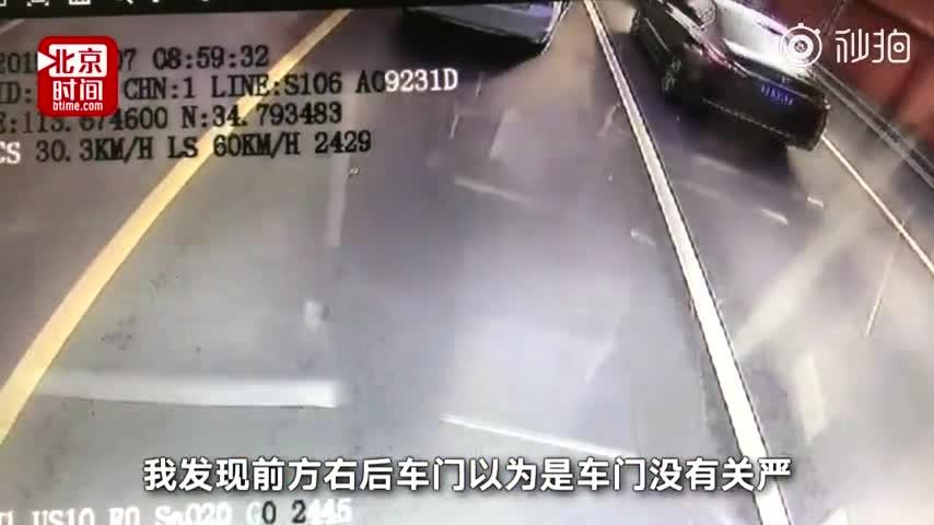 视频-惊险!私家车左转弯小孩被从后门甩下 公交拍