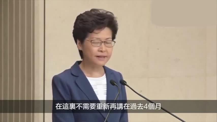 视频-林郑月娥反击彭定康言论