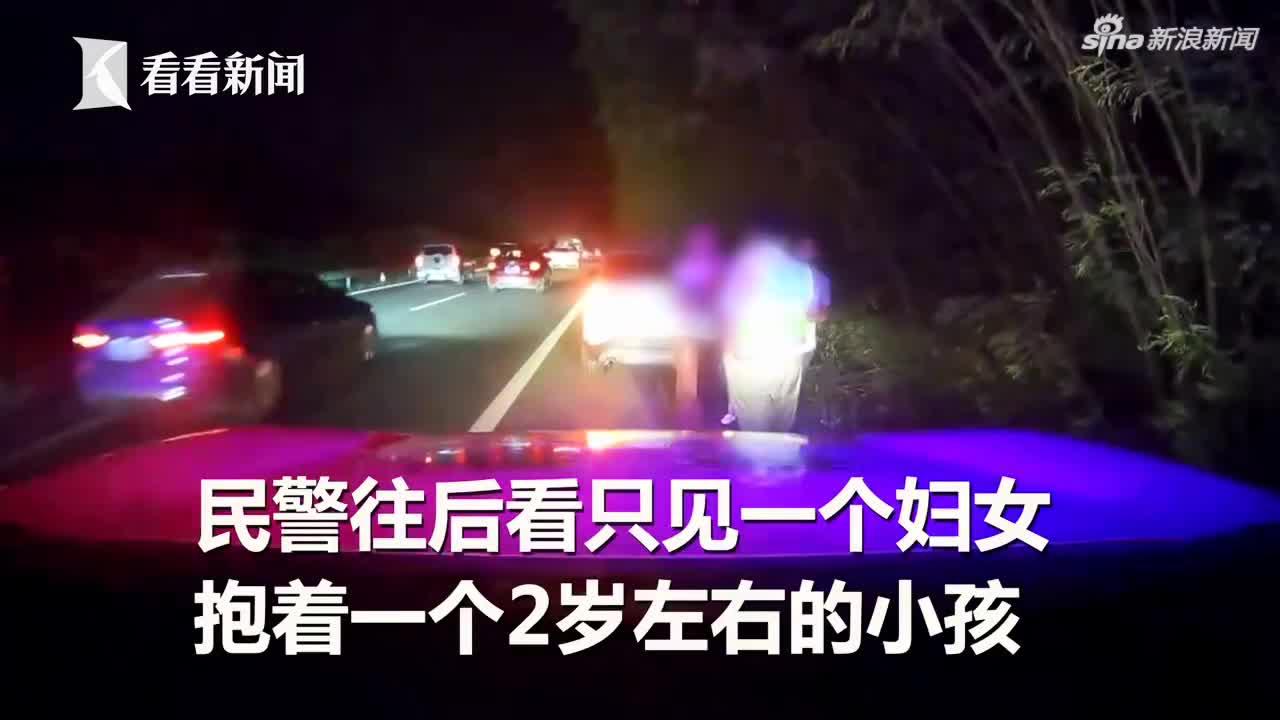 视频-司机违停扔下妻儿逃逸被拦 交警一问理由太奇