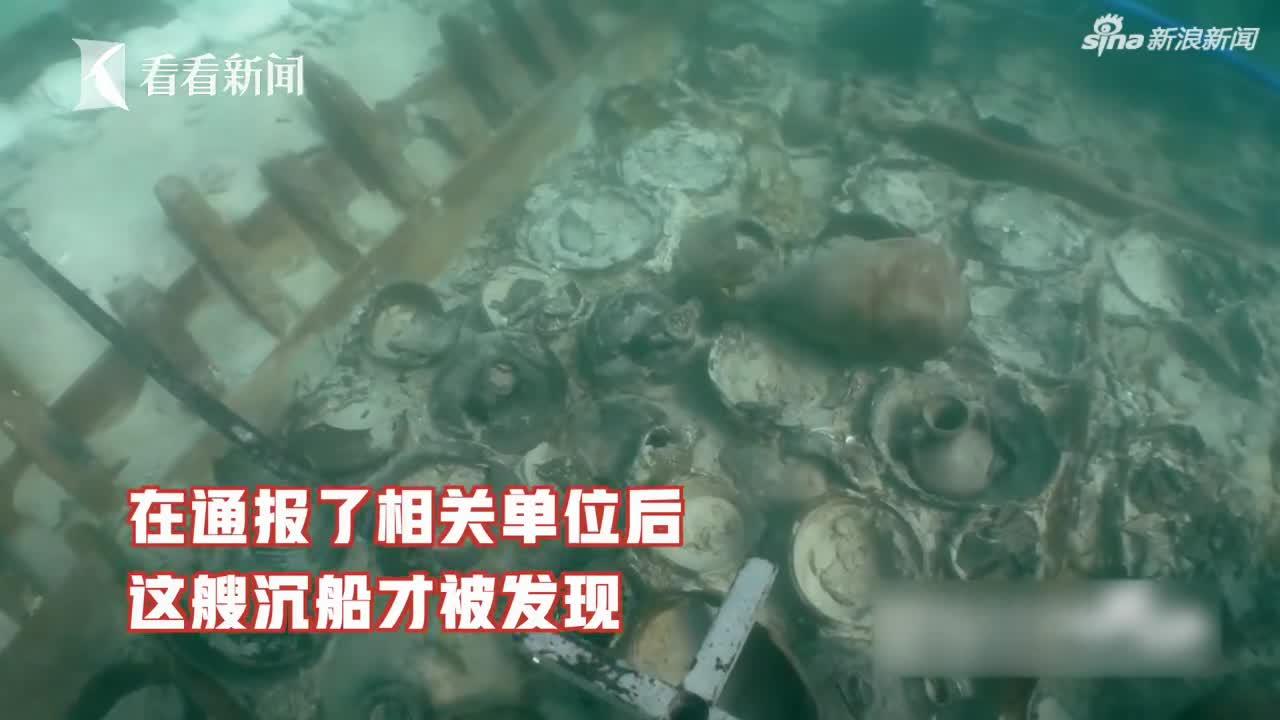 视频-古罗马沉船被发现 竟然还有千年前的番茄酱