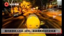 几天后 江苏在这方面将反超广东成为全国第一