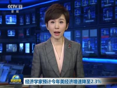 解密北京十一旅游消费:上海人来的最多 成都人最能花
