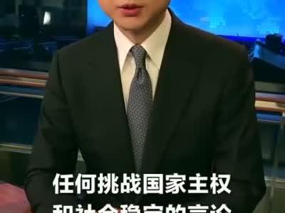 经参头版:四季度六稳加力新政待发 强调稳货币宽财政