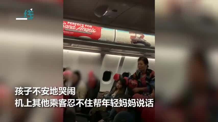 视频-婴儿飞机上不安哭闹 男子嫌烦遭乘客怒怼:就