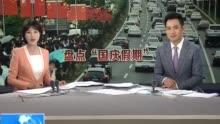 """如何发掘中国邮轮经济下一个""""黄金十年"""""""
