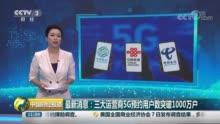 """国庆群众游行:""""脱贫攻坚""""方阵"""