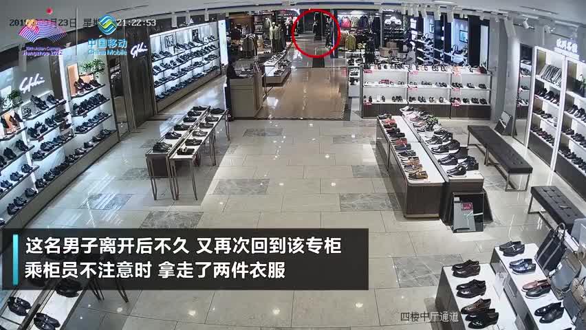 视频-杭州一月入过万程序员压力大竟然偷衣服解压