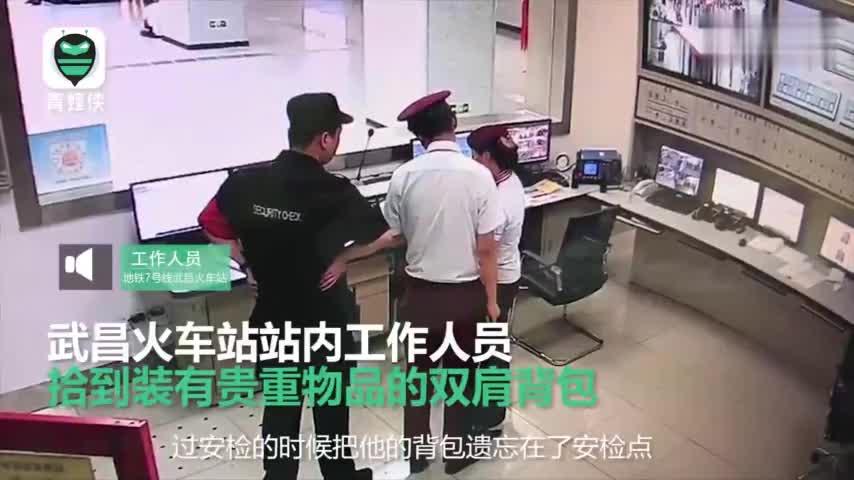 视频-记者加班归家途中遗失万元电脑 被车站联系才