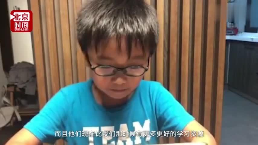 """视频-8岁""""程序员""""教学编程系列走红 受爸爸影响"""