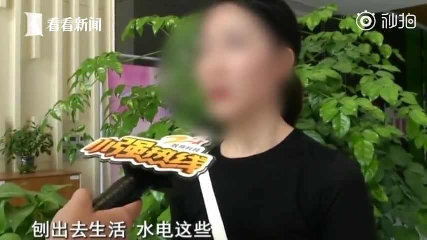 视频-一个月仅赚700连房租都交不起!网络女主播