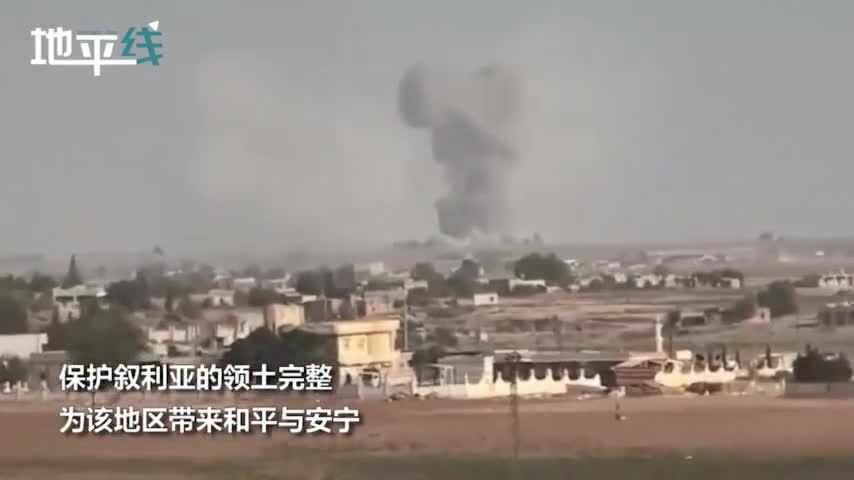 视频:土耳其空袭叙利亚北部视频首次公开 大批平民