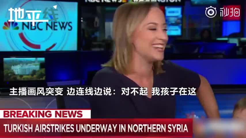 视频-美国女主播播报时遇突发状况  边连线边说: