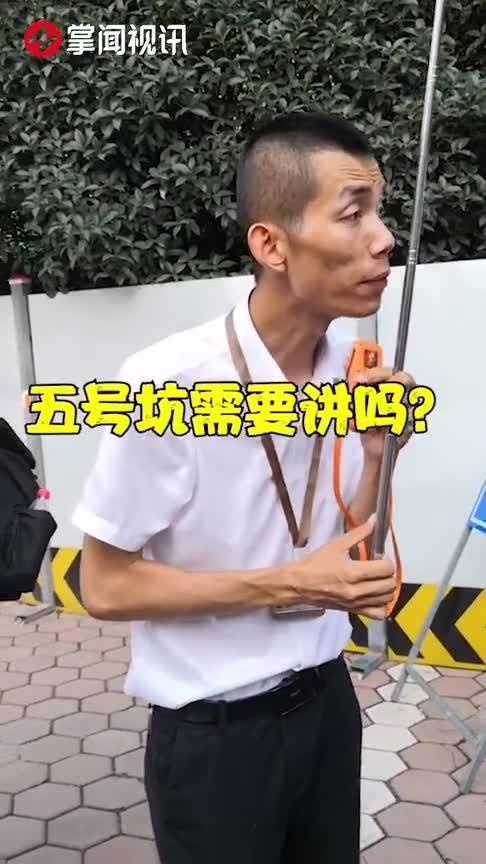 """视频-兵马俑讲解员爆笑解说""""5号坑"""""""