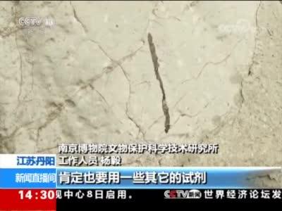 大学生拓印千年石刻违法 盗拓对文物都有啥影响?
